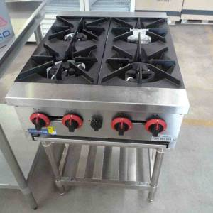 Photo of GASMAX 4 BURNER COOK TOP LPG